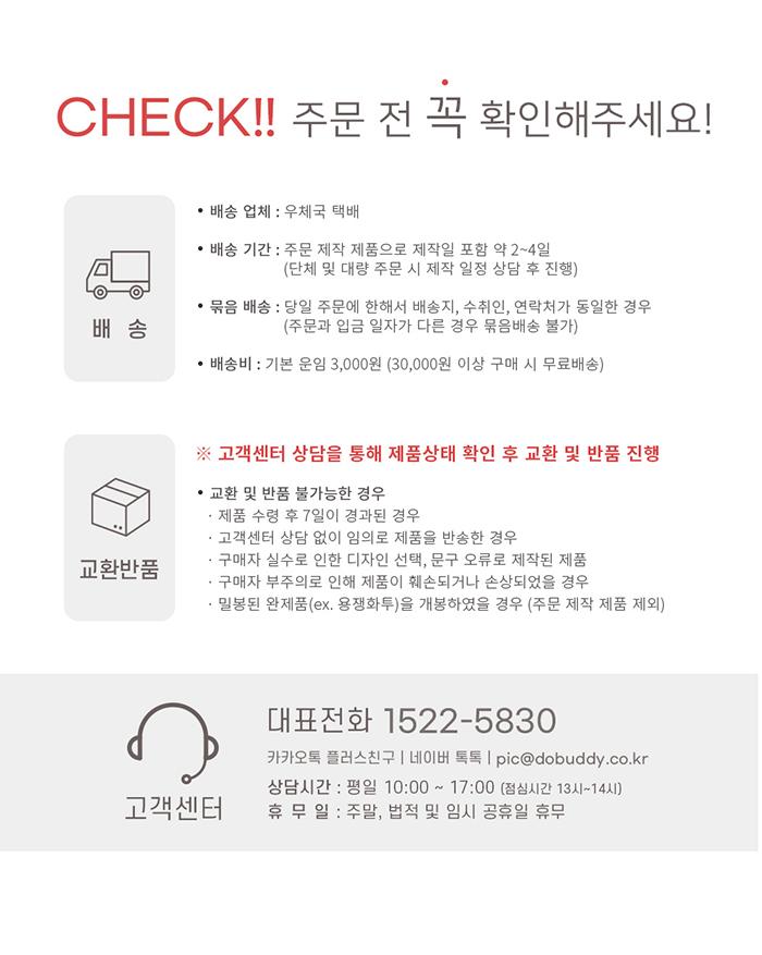 세계 국기 자석(원형) - 두버디, 3,000원, 데스크소품, 마그넷/자석